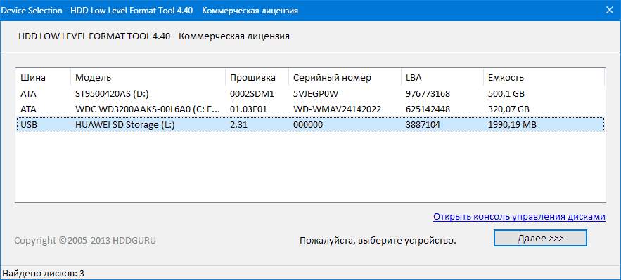 Главное окно HDD Low Level Format Tool