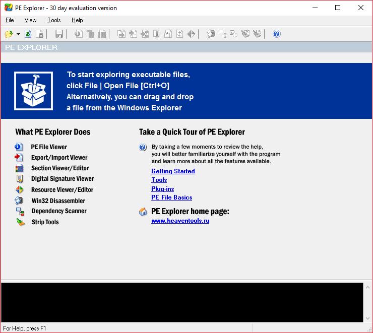Главное окно PE Explorer для Программы для русификации программ