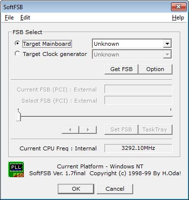 Главное окно SoftFSB