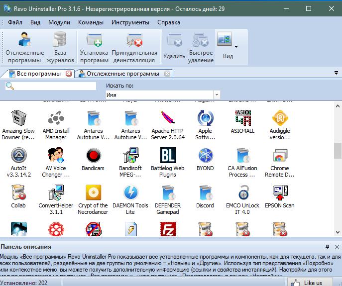 Главное окно программы Revo Uninstaller