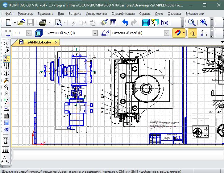 Готовый чертеж в КОМПАС-3D