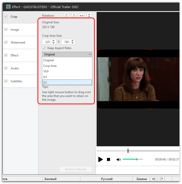 Изменение формата видео в Xilisoft Video Converter