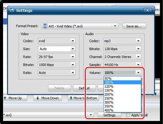 Изменение громкости звука в iWisoft Free Video Converter