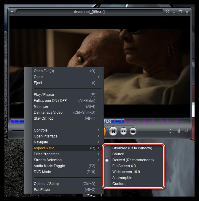 Изменение соотношения сторон в Zoom Player