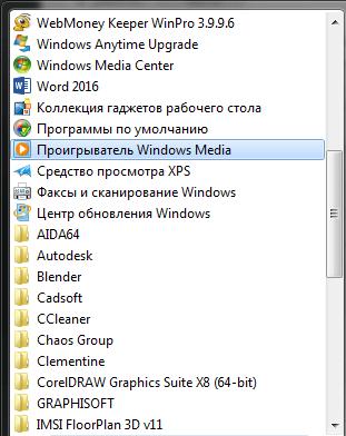 Как обновить Windows Media Player шаг 1_1