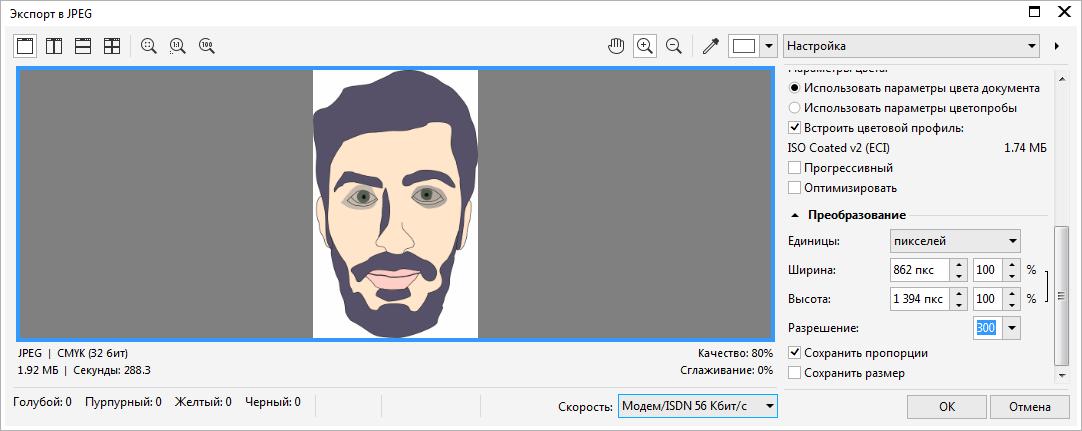 Как пользоваться Corel Draw 10