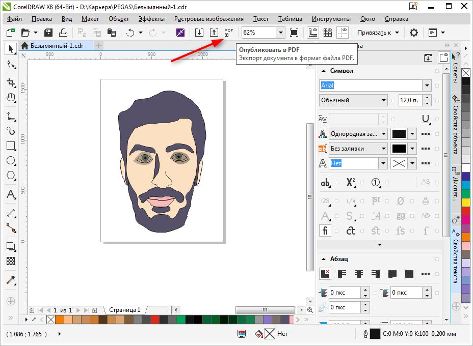Как пользоваться Corel Draw 12