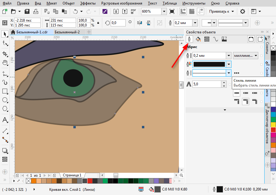 Как пользоваться Corel Draw 4