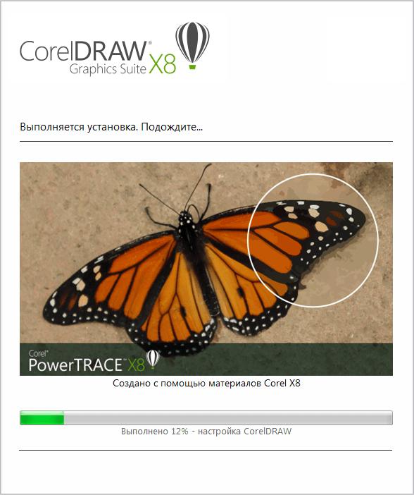 Как удалить Corel Draw 3