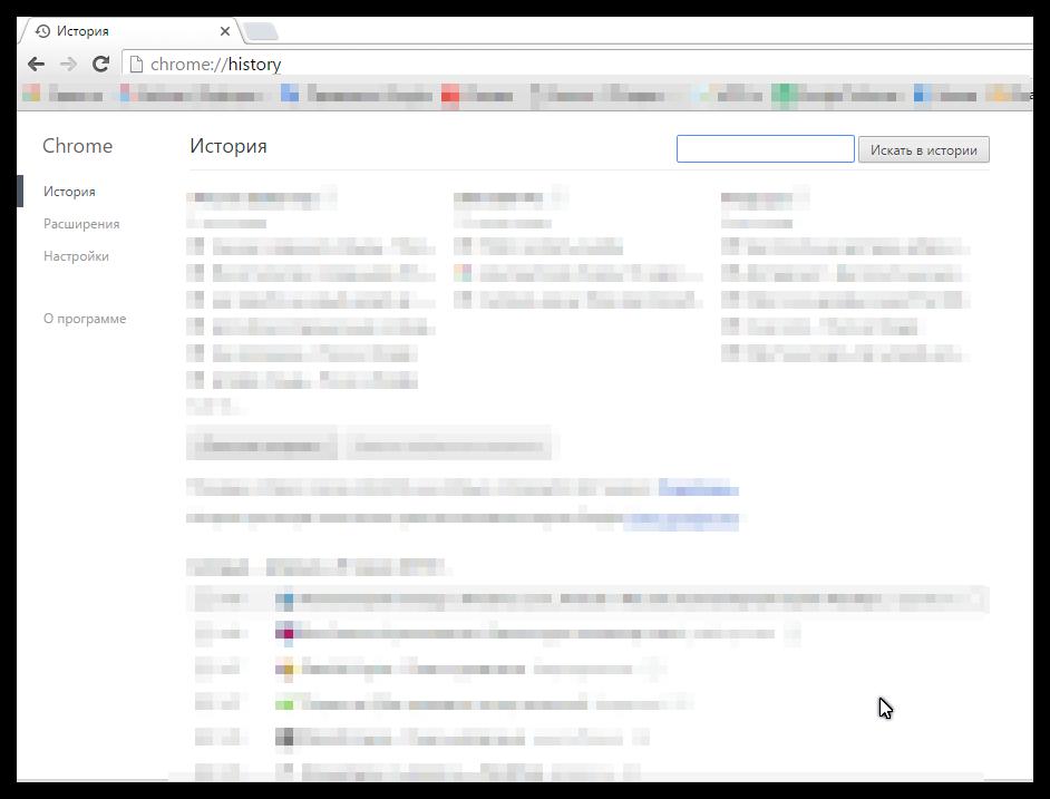 Как восстановить вкладки в Гугл Хром