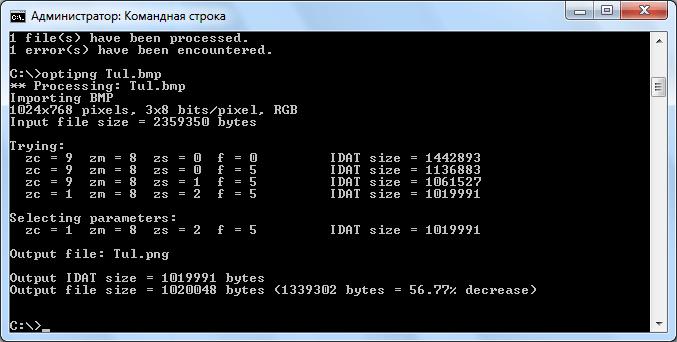 Конвертация изображения в программе  OptiPNG
