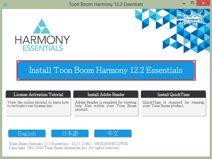 Меню установки Toon Boom Harmony
