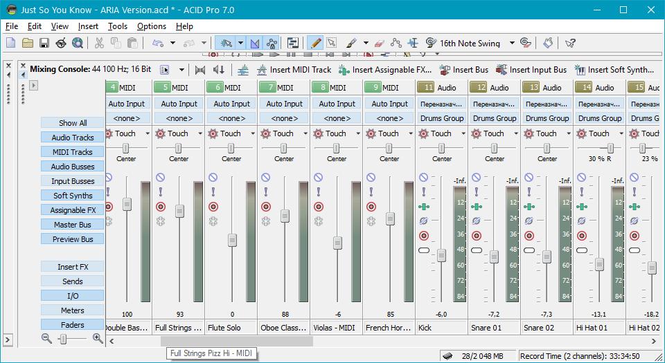 Микширование в Sony Acid Pro