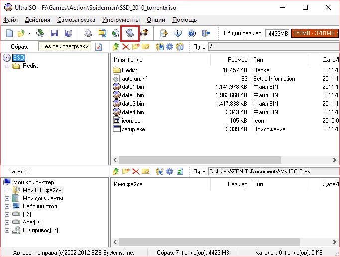 Как установить игру через UltraISO