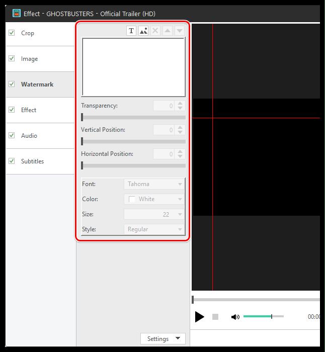 Наложение водяных знаков в Xilisoft Video Converter