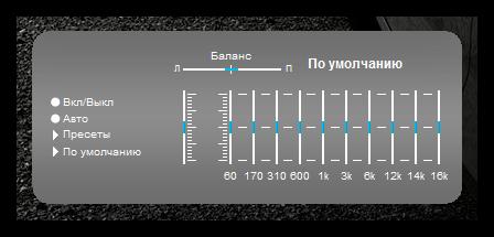 Настройка аудио в BSPlayer