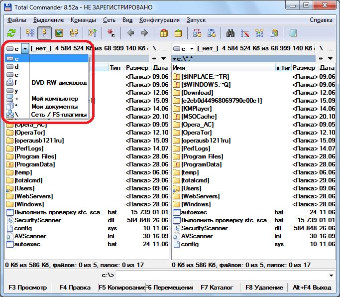 Навигация по дискам в программе Total Commander