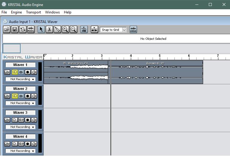 Программы для соединения музыки