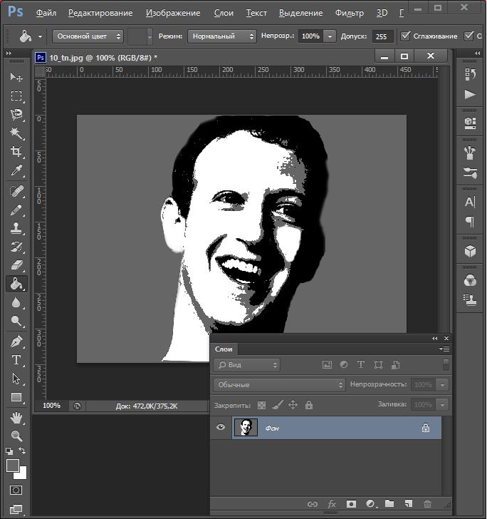 Объединение слоев для Как сделать арт из фото