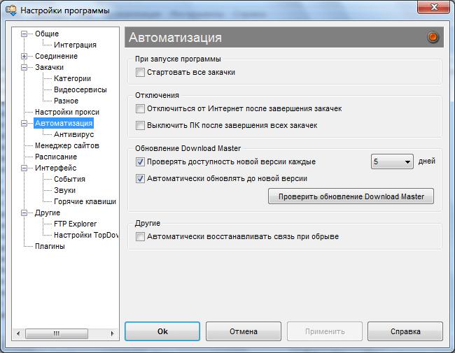 Обновление программы Download Master