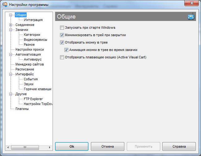 Общие настройки программы Download Master