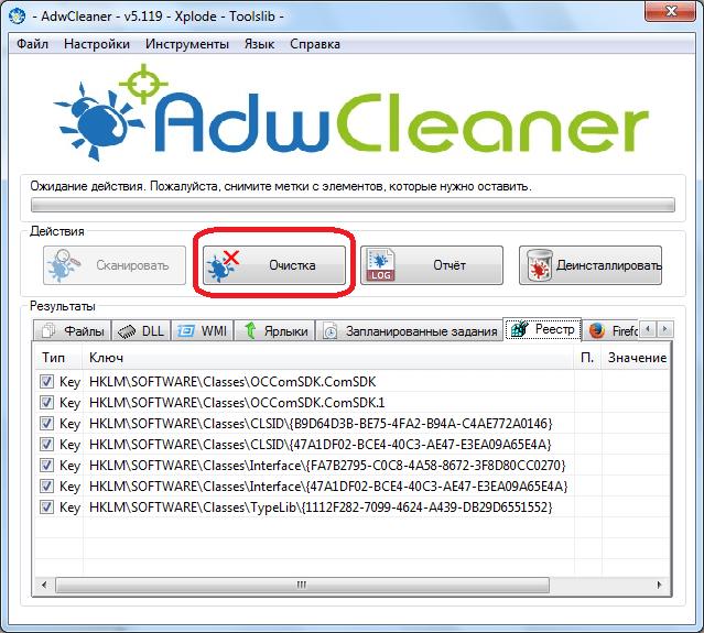 Очистка системы программой AdwCleaner
