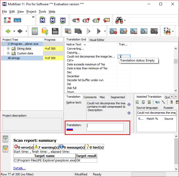 Окно для перевода в Multilizer
