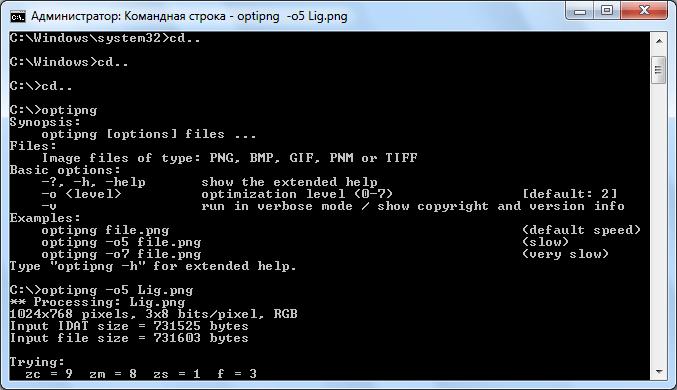 Оптимизация изображения в программе  OptiPNG