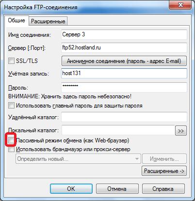 Переход в настройки FTP-содеинения вTotal Commander