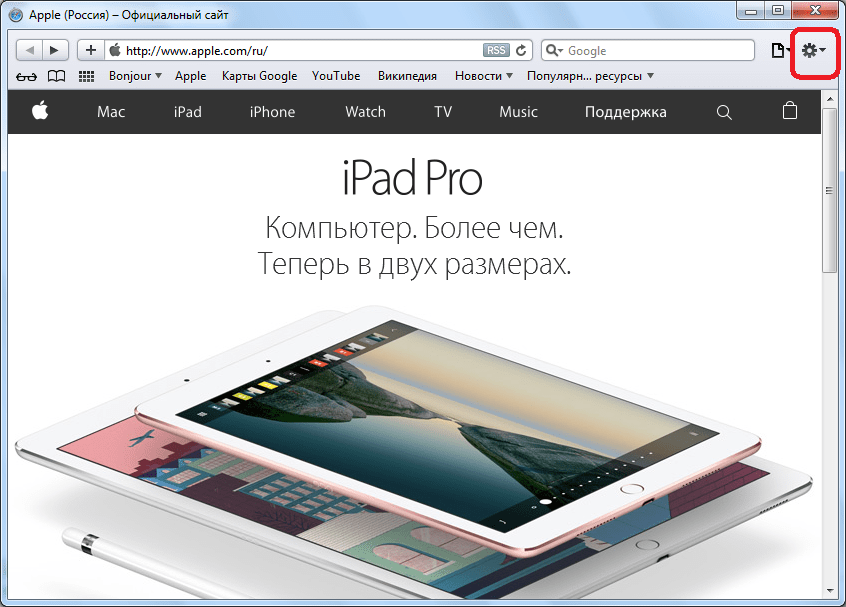 Переход в настройки браузера Safari