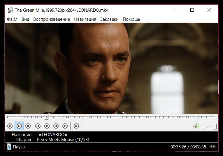 Поддержка большинства форматов аудио и видео в Media Player Classic