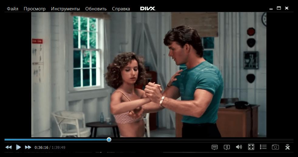 Поддержка большинства форматов видео в DivX Player