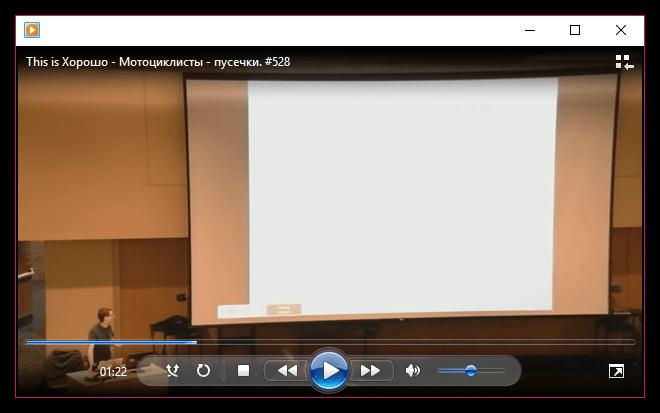 Поддержка многих форматов аудио и видеозаписи в Windows Media Player