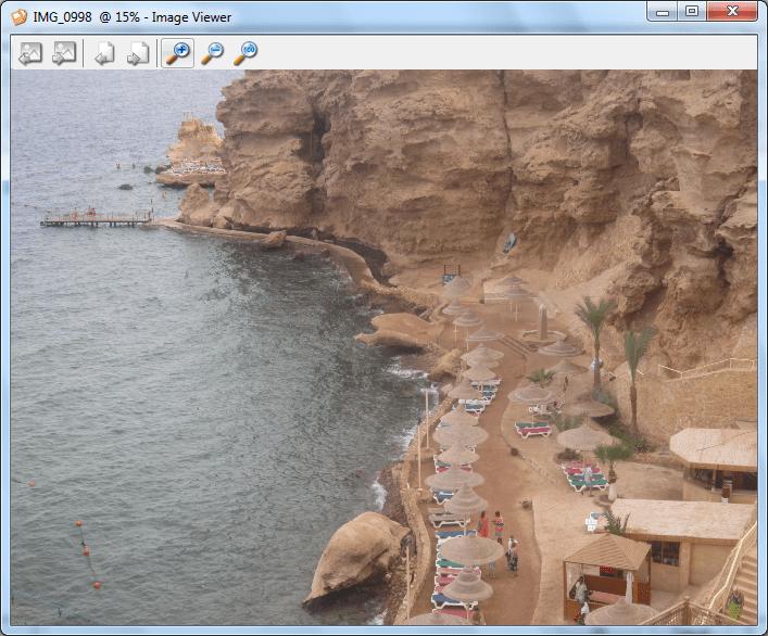 Прсмотр фотографии в программе ACD FotoSlate