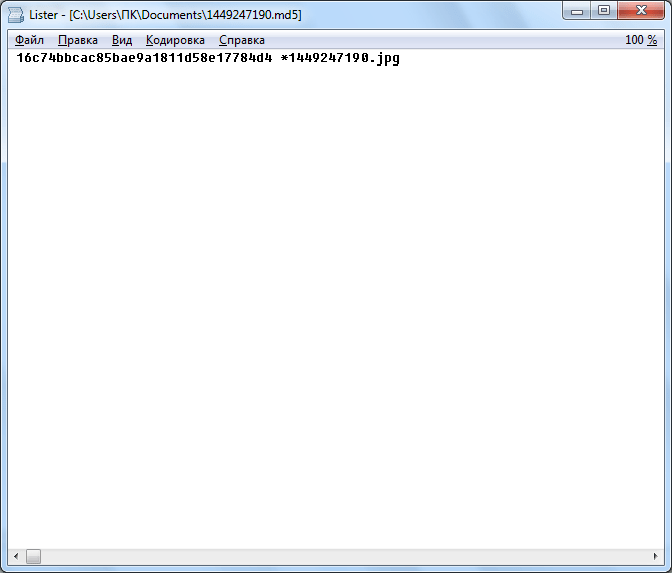 Работа плагина Checksum вTotal Commander