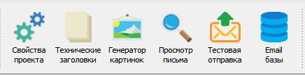 Работа с проектом StandartMail