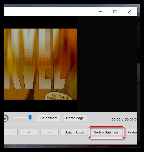 Работа с субтитрами в MKV Player