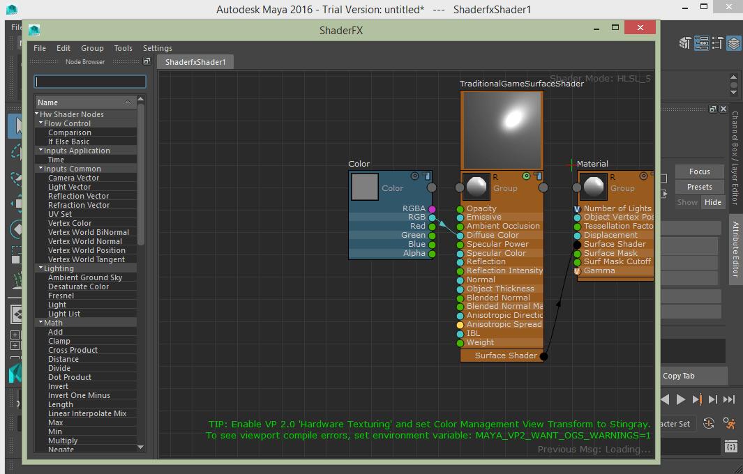 Рендеринг Autodesk Maya