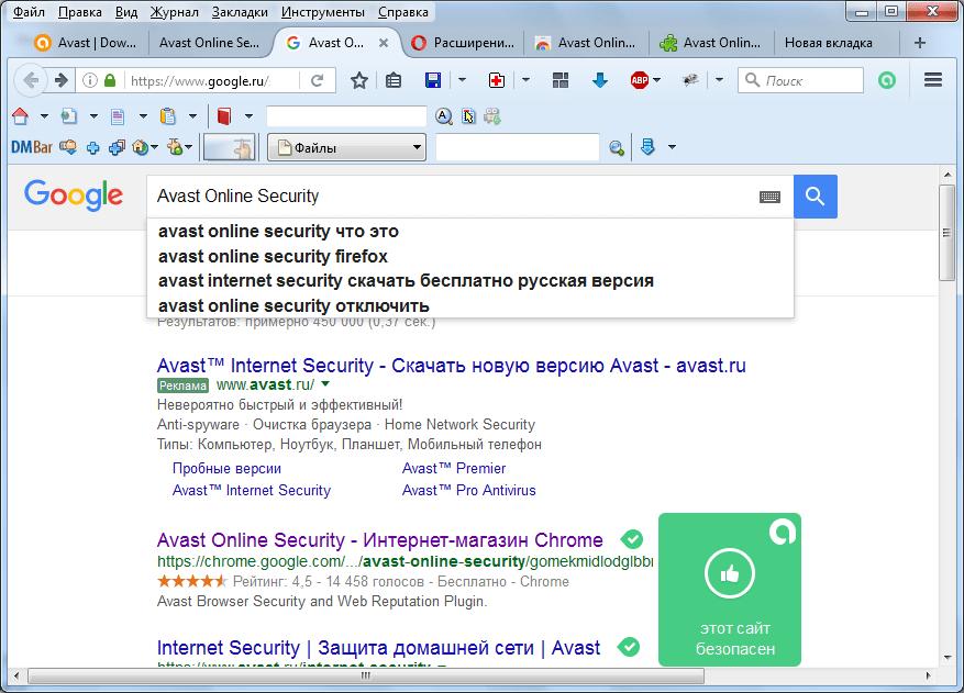 Рейтинг в результатх поиска в Avast Online Security