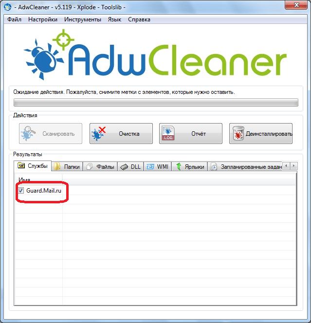 Результаты сканирования в программе  AdwCleaner