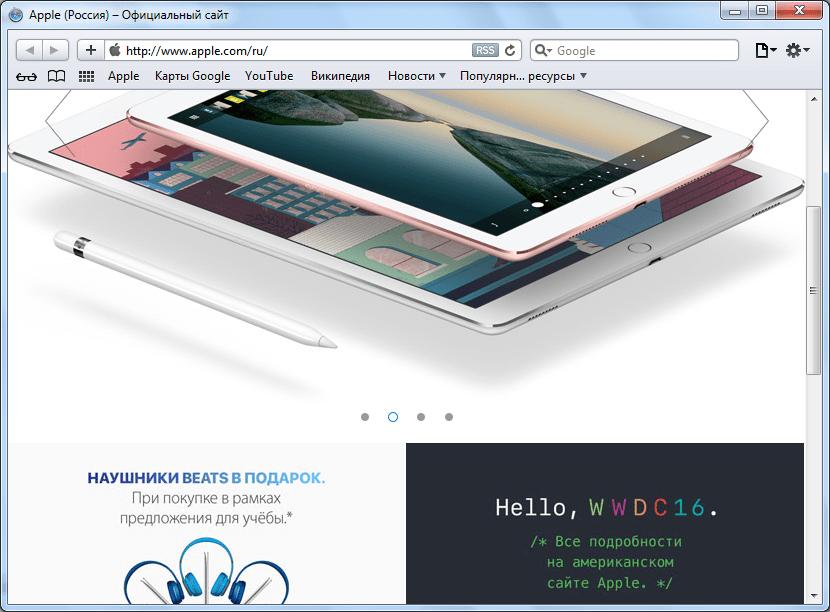Серфинг по интернету браузером Safari