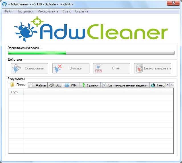 Сканирование компьютера программой AdwCleaner