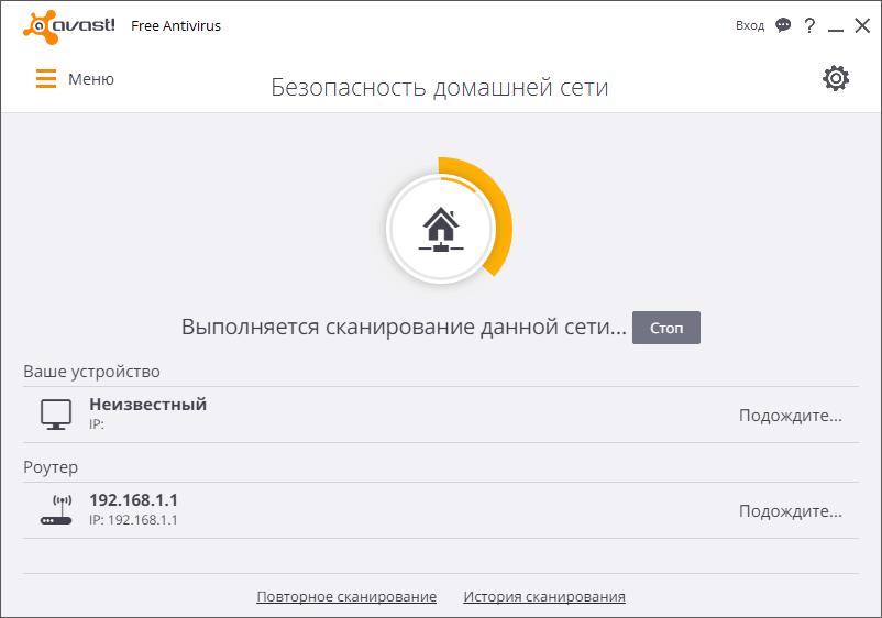 Сканирование на наличие сетевых угроз в программе Avast