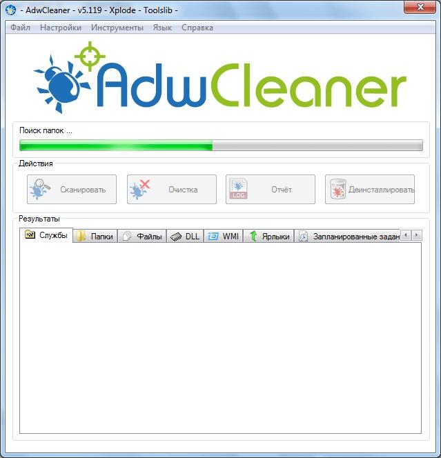 Сканирование в программе  AdwCleaner