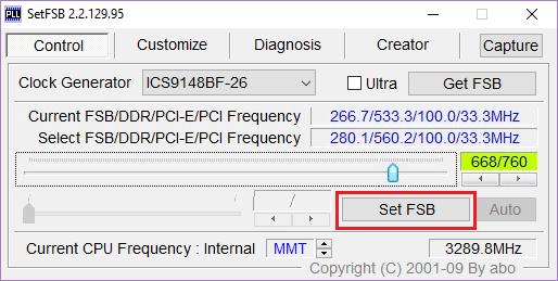 Сохранение новой частоты в SetFSB