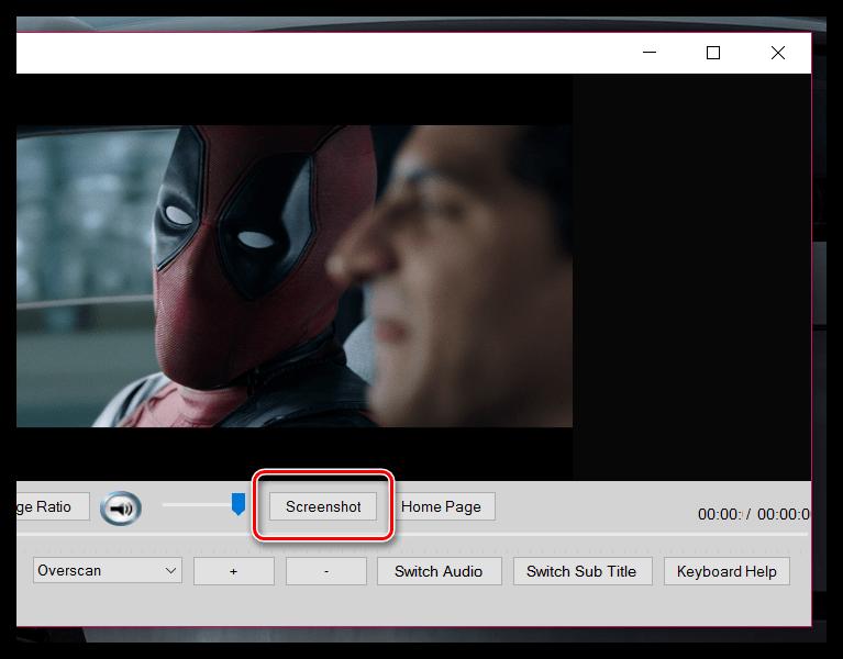 Создание скриншотов в MKV Player