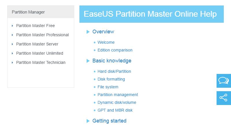 Справка и поддержка EaseUS Partition Master (2)
