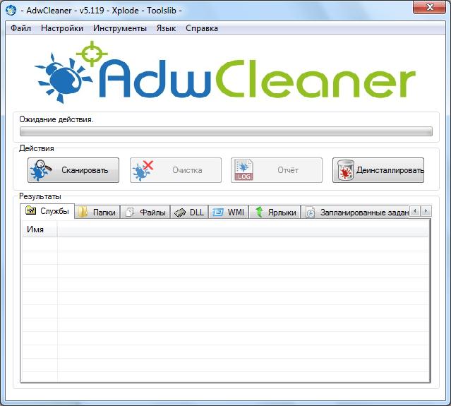 Стартовое окно программы AdwCleaner
