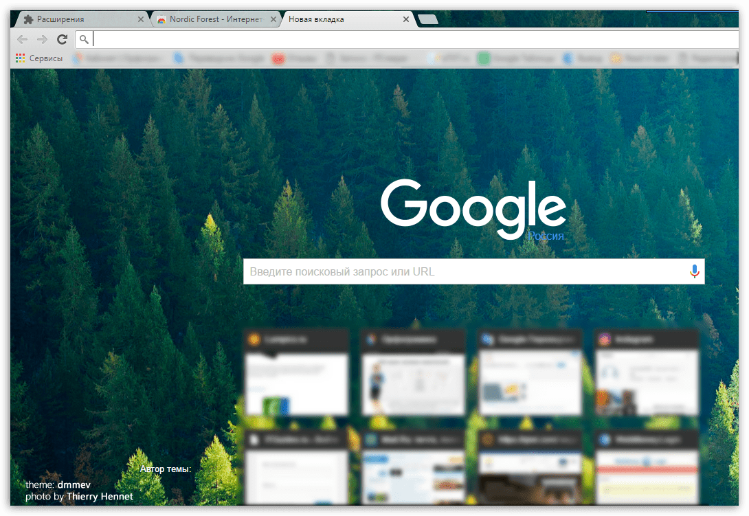 Темы для Гугл Хром