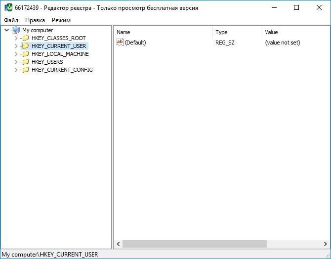 Удаленный реестр в LiteManager